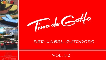 Red Label 1-2 Outdoors