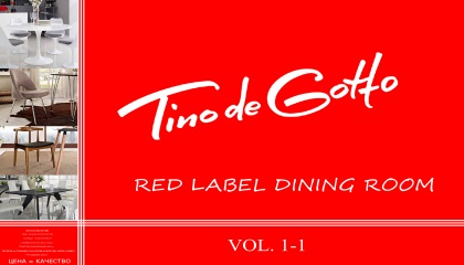 Red Label 1-1 Dining Room